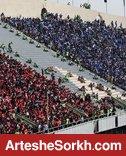 حواشی پیش از دربی: 6 هزار هوادار در استادیوم آزادی
