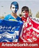 آغاز جلسه خصوصی سازی دو باشگاه پرسپولیس و استقلال