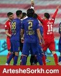دربی برگشت بعد از مرحله گروهی لیگ قهرمانان