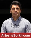 امامی فر: پرسپولیس در لیگ قهرمانان پر ریسک بازی می کند
