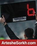 استقلال بعد از 7 هفته هم با کمک داور برد + تصویر گل مردود استقلال