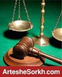 توضیح استیناف درباره محکومیت پرسپولیس در پرونده مکانی