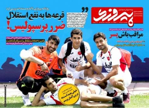 روزنامه های ورزشی 1396/04/19
