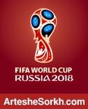 ۲ روز تا جام جهانی 2018؛ پیش بینی دو فینالیست