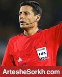 فغانی تنها نماینده AFC در جام جهانی شد