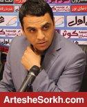 فتاحی: نیم فصل دوم لیگ برتر 15 بهمن ماه آغاز می شود