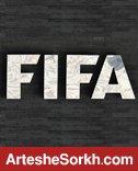 فیفا به استعلام AFC پاسخ داد/دفاعیه پرسپولیس تایید شد