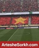 پرتماشاگرترین تیم های باشگاهی فوتبال آسیا معرفی شدند