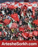 100 هوادار پرسپولیس در راه عمان