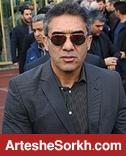عقاب آسیا از آمریکا به تهران بازگشت