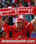 حرکت ارزشمند هواداران پرسپولیس + عکس