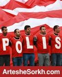 حواشی بازی: حضور طاهری و اعتراض طارمی به گلزن پیکان
