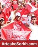 تجمع هواداران مازنی با تدابیر امنیتی