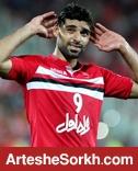 مهدی طارمی؛ از بازی در زمین خاکی تا رویای بازی در اروپا