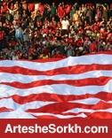 حواشی پیش از بازی: تشویق علی کریمی و حضور 20 هزار نفر در آزادی