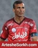 حسینی: برخی حرکات بازیکنان پیکان خطا بود که توسط داور گرفته نشد