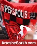 گزارشی از تحولات احتمالی تیم: تمدید قرارداد با برانکو و انتخاب مدیرعامل
