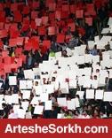بیانیه هواداران پرسپولیس در راستای حمایت از بازیکنان