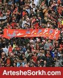 حواشی بازی:حضور 5 هزار نفر در آزادی/خبری از طرح های موزاییکی نیست