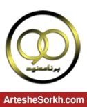 گزارش کامل برنامه نود با هواداران ویژه/ سید جلال بهترین بازیکن ایران شد