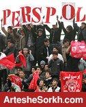 پرسپولیس از AFC و فیفا کمک می خواهد