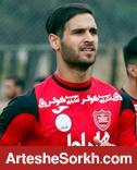 آخرین وضعیت نوراللهی برای حضور در تیم
