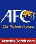 ارسال مدارک تیم های ایرانی به AFC