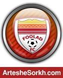 باشگاه فولاد پیوستن سروش رفیعی به پرسپولیس را پیگیری حقوقی می کند