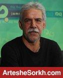 فنونی زاده: پرسپولیس در آسیا برای ایران آبروداری کرد