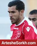 شکایت جدید گابریل از باشگاه/ فرناندو می خواهد راه بیاید!