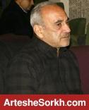 گرشاسبی با مدیر کل تشریفات ریاست جمهوری دیدار کرد