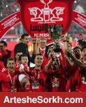 باشگاه در تدارک برگزاری جشن قهرمانی