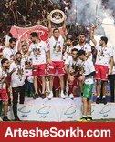 13 تیم قهرمان در 33 دوره جام حذفی