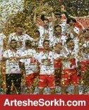جام لیگ برتر در انتظار پرسپولیس + عکس