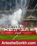 باشگاه در انتظار موافقت سازمان لیگ با جشن قهرمانی