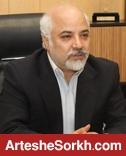 حاجی بیگی: هیچ درخواستی برای تغییر محل میزبانی از الدحیل ندا...