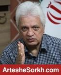 حاج رضایی: صعود به جام جهانی با حرکات تحقیرآمیز کی روش هیچ ارزشی ندارد