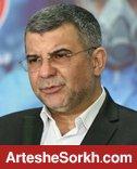 حریرچی: پروتکل های بهداشتی به وزارت و فدراسیون اعلام شده