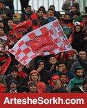 باشگاه: هواداران از حضور در ورزشگاه محروم نیستند