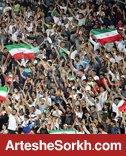 توقف ایران مقابل فلسطین