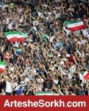 طبقه دوم استادیوم آزادی برای بازی ایران - سوریه رایگان شد
