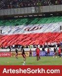 برتری قرمزپوشان ایران در شب کاپیتانی شجاع مقابل ازبک ها