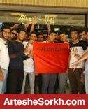 پرسپولیسی های اصفهان بازی را عوض کردند