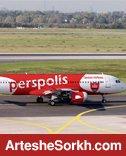 بدهی سنگین باشگاه به یک آژانس هواپیمایی