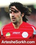 ملامحمد: به بشار گفتم در پرسپولیس بمان در ایران بهتر از این تیم نیست