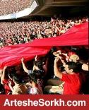 بیانیه کانون هواداران پرسپولیس در حمایت از برانکو