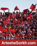 حواشی پیش از بازی: با حضور پرشور هواداران پرسپولیس، قانون 10 درصد وتو شد