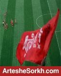 هواداران سرود قهرمانی خواندند/ بازیکنان از در فرعی رفتند
