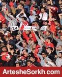 فروش بلیت بازی پرسپولیس و السد در ورزشگاه آزادی