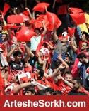 حواشی بازی: پشیمانی برانکو از تعویض و حضور هوادار بلژیکی/ واکنش منفی به شعار حمایتی از طاهری